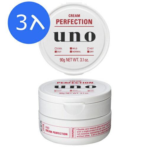 【3入】UNO 完效男人保濕凍 90g