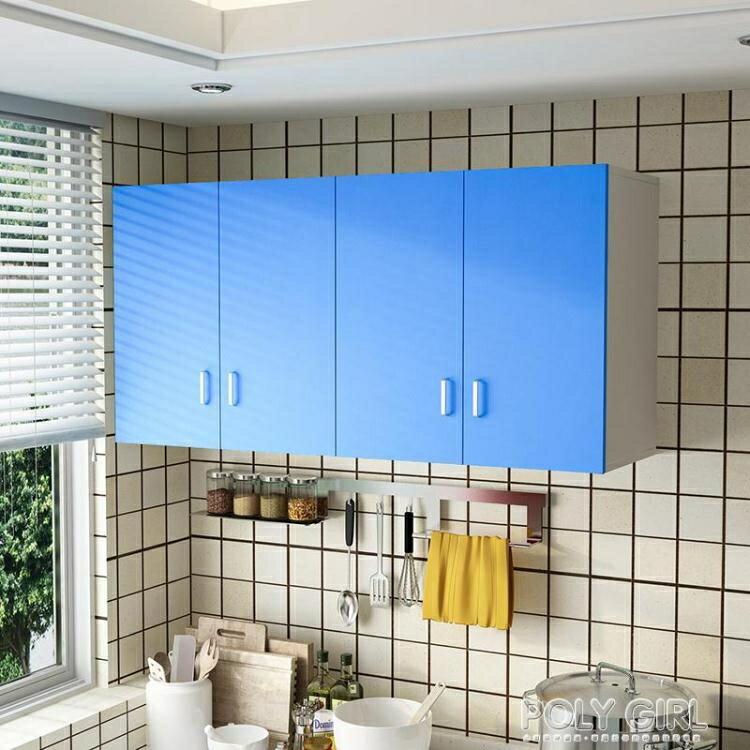 吊櫃 櫃子吊櫃 簡約吊櫃壁櫃牆櫃掛櫃定制廚房壁櫃收納櫃陽台櫃浴室櫃廚房儲物櫃