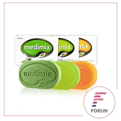 MEDIMIX 印度綠寶石皇室藥草浴 美肌皂 125g 現貨 出清優惠