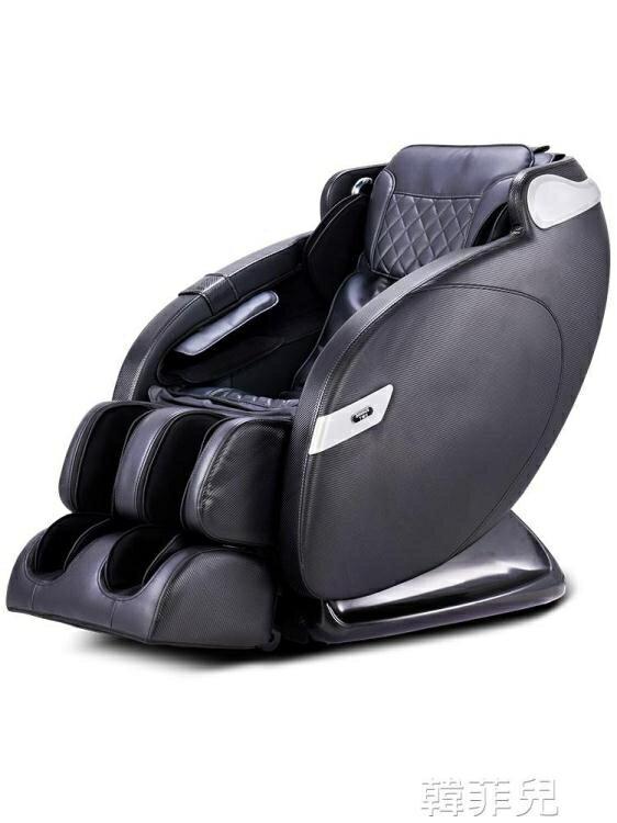 【快速出貨】按摩椅 丁閣仕A5按摩椅家用全身新款小型太空豪華艙電動多功能老人太空椅  七色堇 新年春節送禮