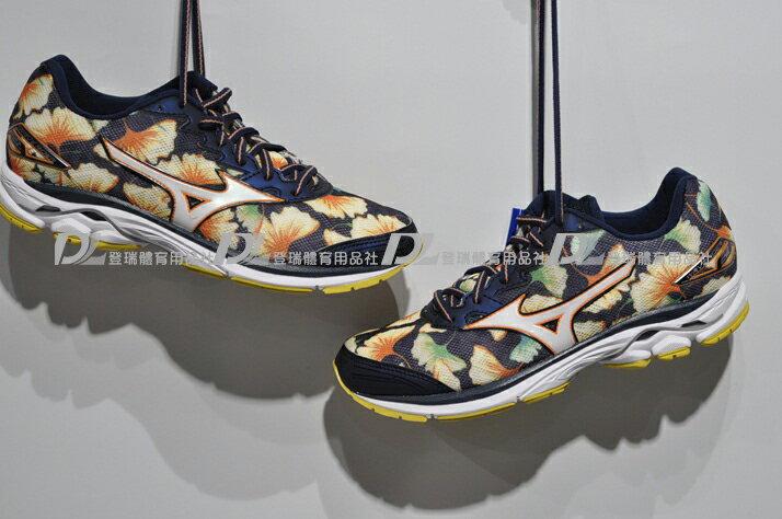 【登瑞體育】MIZUNO 女慢跑鞋 WAVE RIDER 20大阪紀念款 - J1GD170801