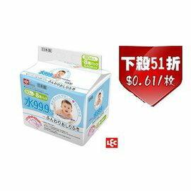 【淘氣寶寶】日本製 純水99.9%濕紙巾(8包)【80張(1包)*8包】SGS認證、無酒精、不添加甲醛及螢光劑