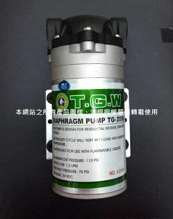 松下飲用水:一般家用型逆滲透RO純水機專用馬達24VDC變壓器專用