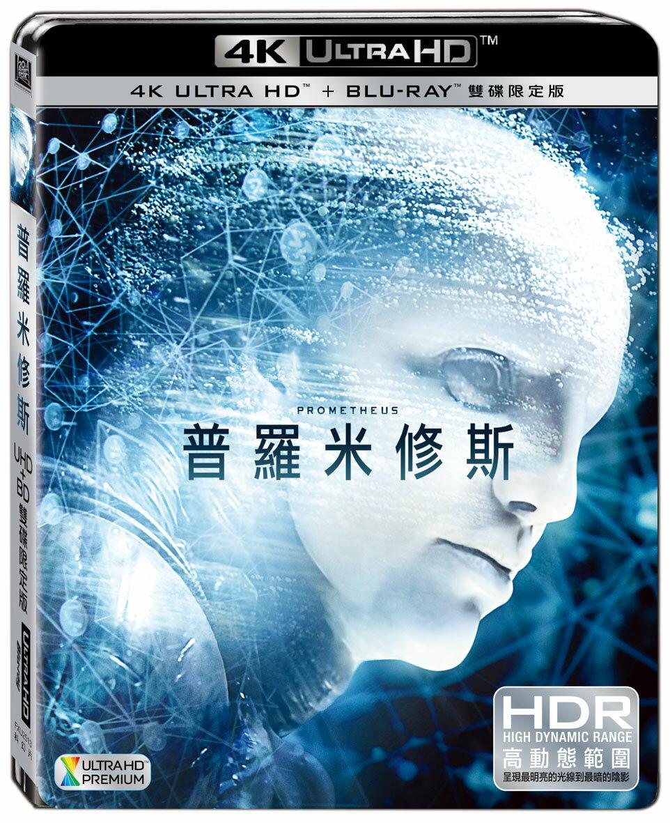 普羅米修斯 (UHD+BD 雙碟限定版) BD