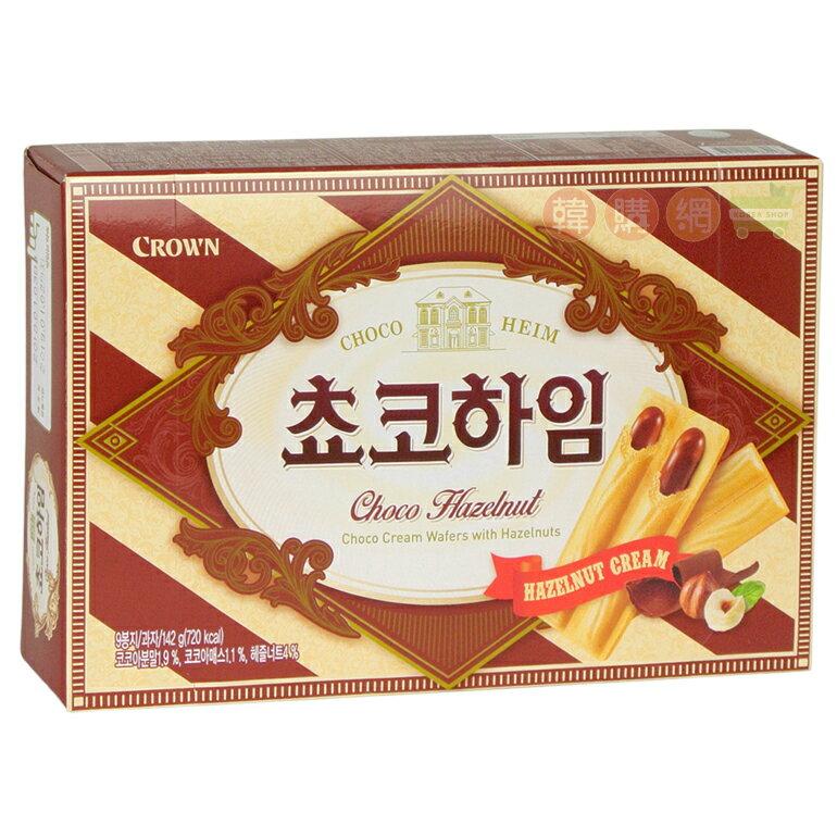 ~韓購網~韓國Crown巧克力榛果醬威化條142g~香脆餅皮裹覆著香濃巧克力,濃郁順口好吃