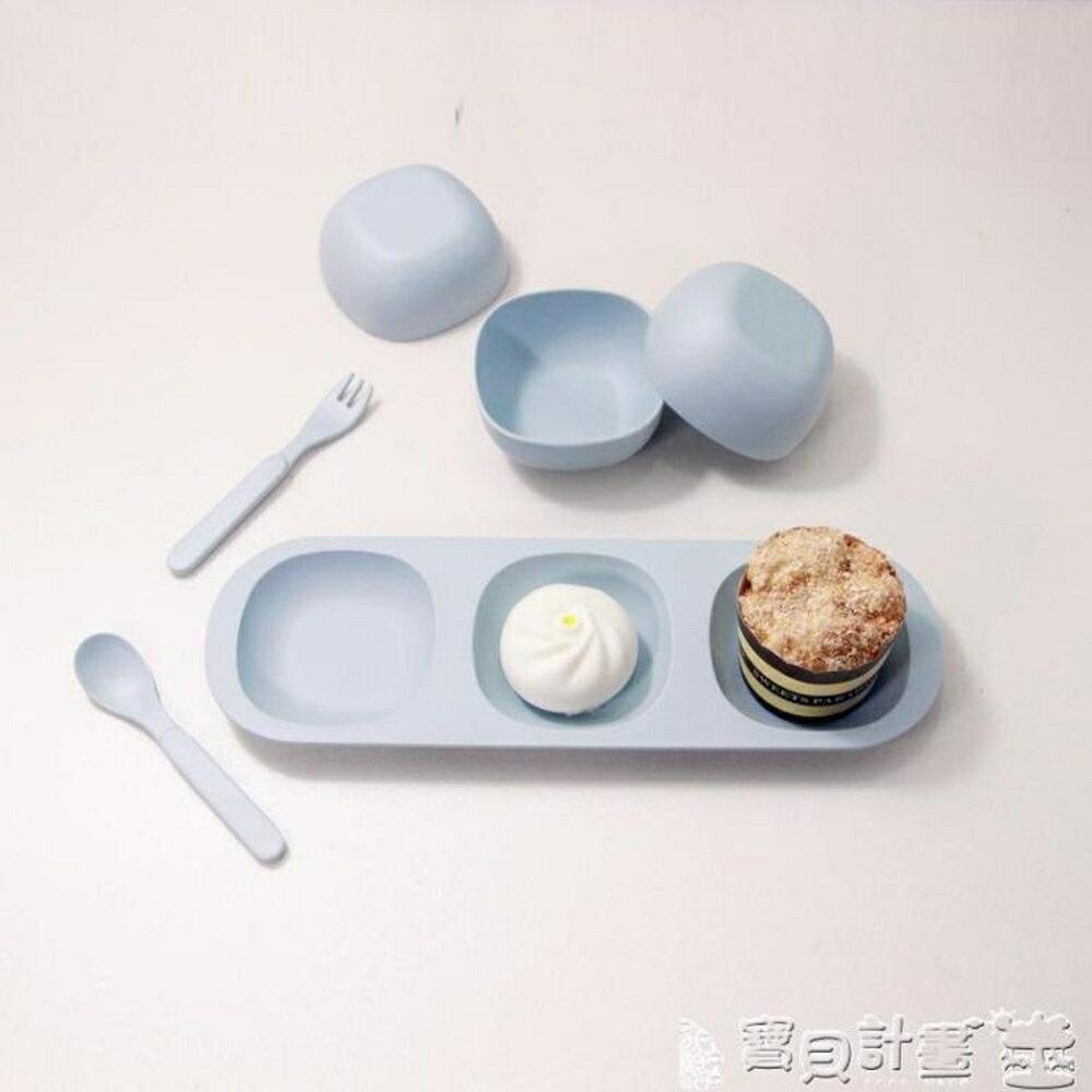 免運 兒童餐具 竹纖維餐具三格盤寶寶輔食分格盤小碗叉勺套裝環保無毒