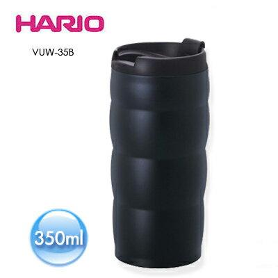 《HARIO》真空不鏽鋼隨行杯 /黑色 / VUW-35B / 350ml