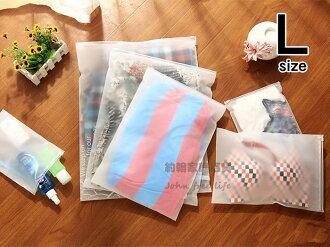 約翰家庭百貨》【SA211】半透明防水夾鏈收納袋 旅行行李衣物整理分類袋 防塵袋 半透明袋子 大號 40x28cm
