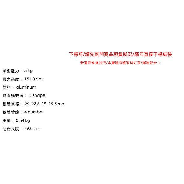 【eYe攝影】Manfrotto 曼富圖 MM294A4 - 294 鋁合金4節單腳支(黑)單腳架 承重5 kg