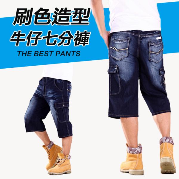 【CS衣舖】立體刺繡造型刷白高彈力透氣牛仔七分褲短褲7322