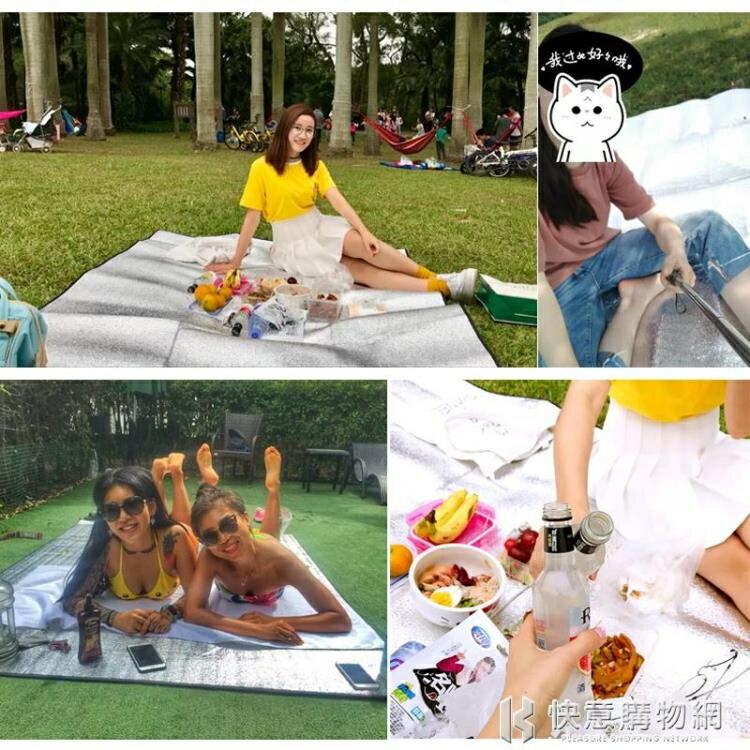 露營鋁膜防潮墊單人野餐墊戶外便攜防水睡墊布帳篷家用野炊地墊子特惠促銷