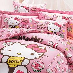 【鴻宇-HONGYEW】美國棉/台灣製/日本抗菌/Hello Kitty繽紛甜心系列-單人三件式兩用被套床包組HK2002