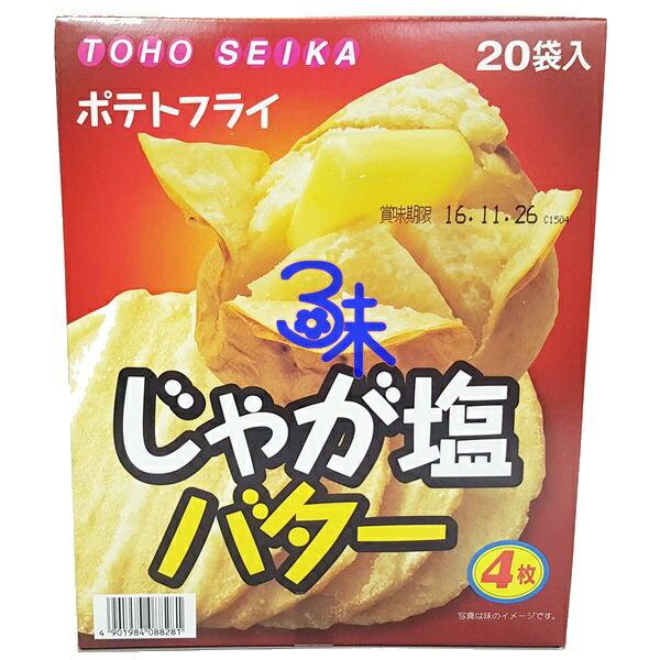 (日本) TOHO SEIKA 東豐製? 馬鈴薯洋芋片盒-奶油鹽味 (東豐 馬鈴薯 奶油 洋芋片盒) 1盒220公克(20小包) 特價273元 【 4901984088281 】