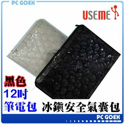 ☆pcgoex軒揚☆冰鎮安全氣囊包12吋黑色筆電電腦保護套避震袋防震包筆電包