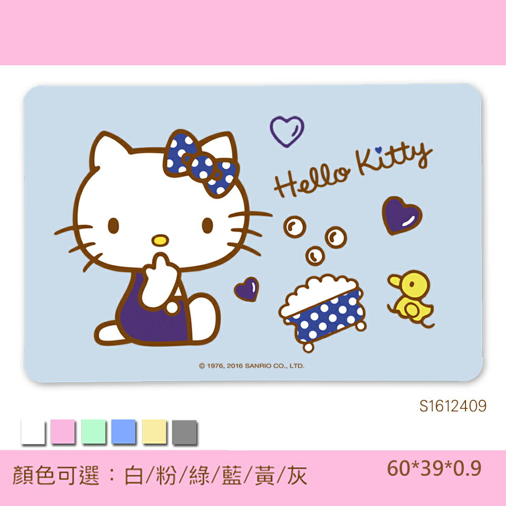 hello kitty珪藻土吸水地墊