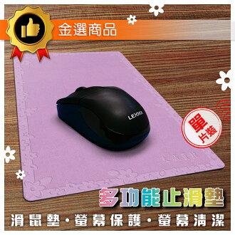 大威寶龍【多功能止滑墊】輕巧款(花邊烙印版) 14x24cm/超薄滑鼠墊防滑墊-布面適羅技電競光學滑鼠-可擦拭保護筆電蘋果MAC電腦螢幕