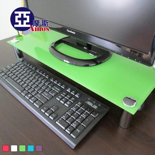 桌上架 螢幕架 層架【LAI002】玻璃亮彩桌上螢幕架 冷烤漆上色 強化玻璃 加粗鐵管腳 Amos 台灣製造