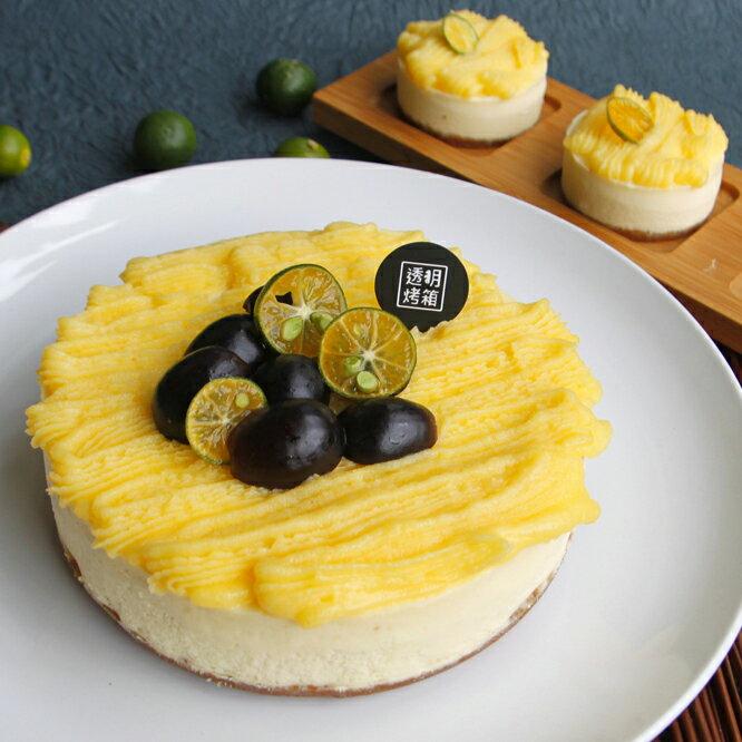 【透明烤箱】法式檸香重乳酪蛋糕(6吋) 蛋糕 乳酪蛋糕 甜點 下午茶 點心