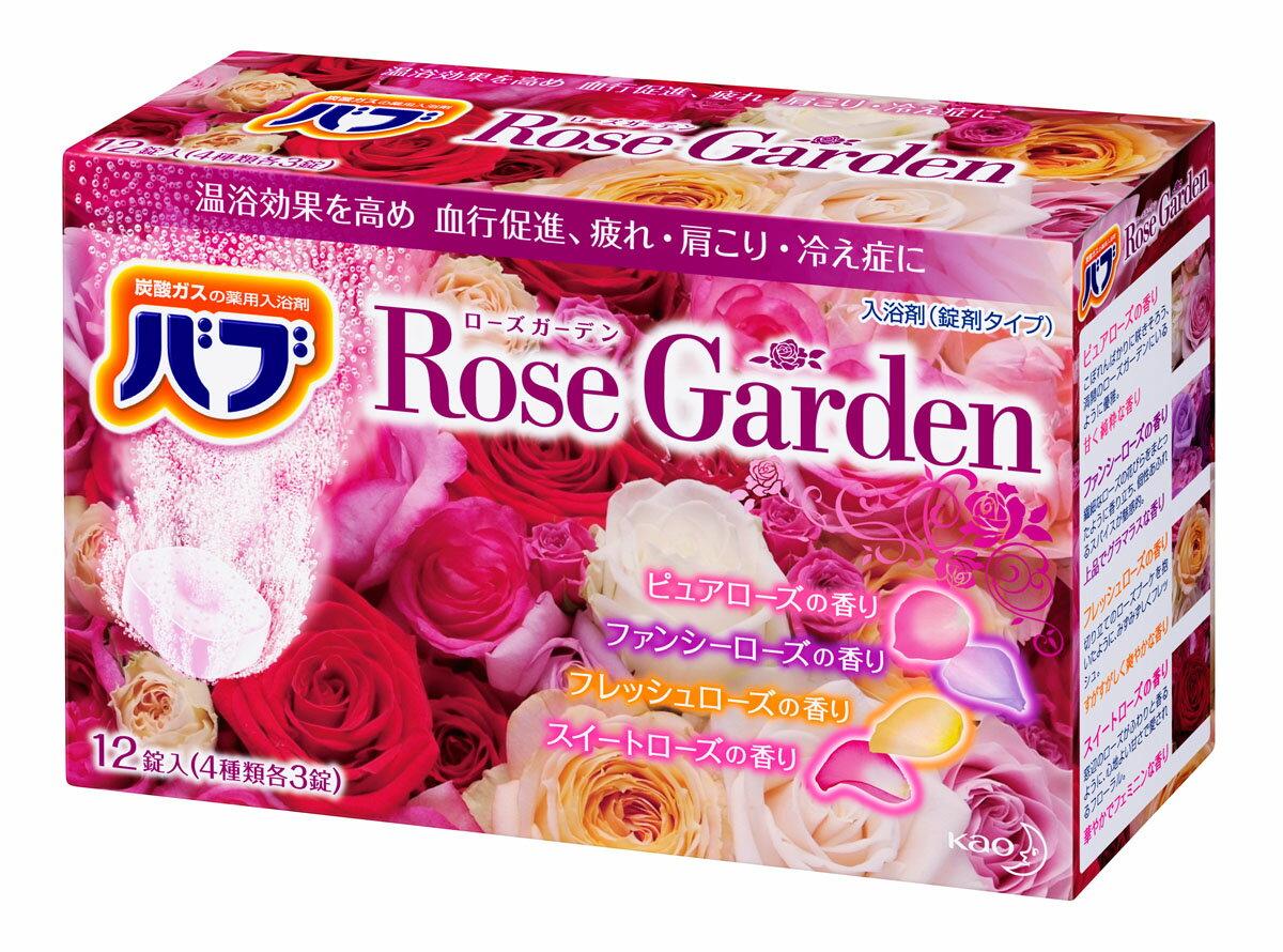 【日本花王Kao bub 溫泉錠】碳酸溫泉錠/泡澡錠- 玫瑰花園香 紅色( 非眼罩)