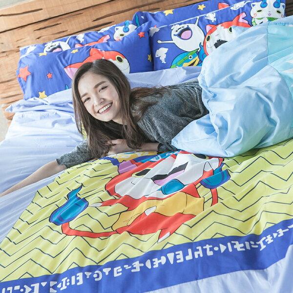 床包單人【妖怪手錶-YK武士慶典】含一件枕套,SGS認證,戀家小舖台灣製ABF101