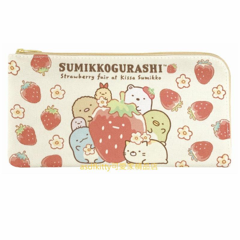 asdfkitty*日本san-x角落生物草莓抗菌口罩收納袋/收納套/口罩套/口罩夾-日本正版商品