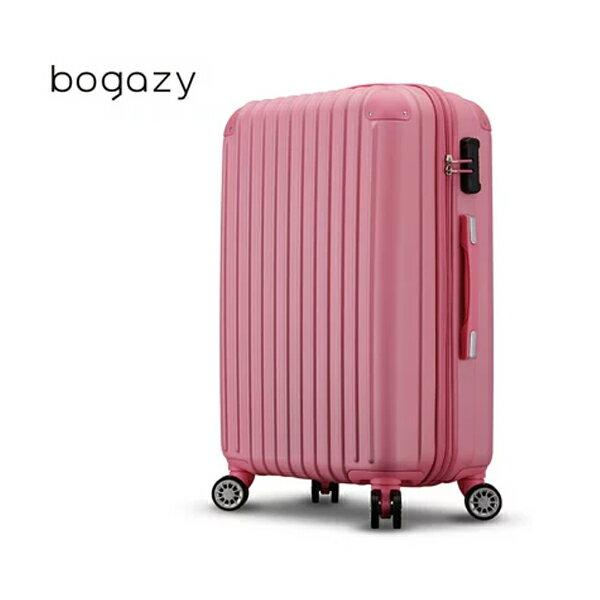 【加賀皮件】Bogazy 閃耀之旅 鑽石紋 ABS 霧面 多色 旅行箱 28吋 行李箱 2806