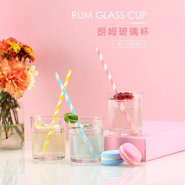 REMAX朗姆玻璃杯(3入裝)玻璃杯子玻璃水瓶玻璃瓶飲料杯冷飲杯耐熱杯玻璃水杯