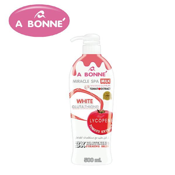 【Abonne去角質專家】奇蹟牛奶SPA亮白身體乳