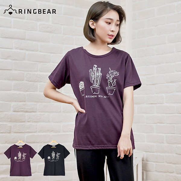 短袖T恤--清爽風格純色仙人掌可愛印圖短袖上衣(黑.紫XL-5L)-T211眼圈熊中大尺碼 0