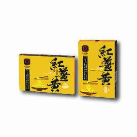 紅薑黃拉麵-盒裝500g