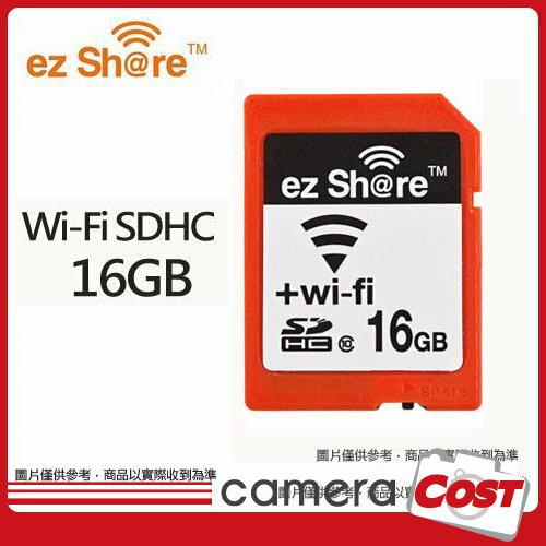 EZ share 易想派 WI-FI SDHC 16G C10 記憶卡 無線 WIFI卡 隨插隨用 開年公司貨 一年保固