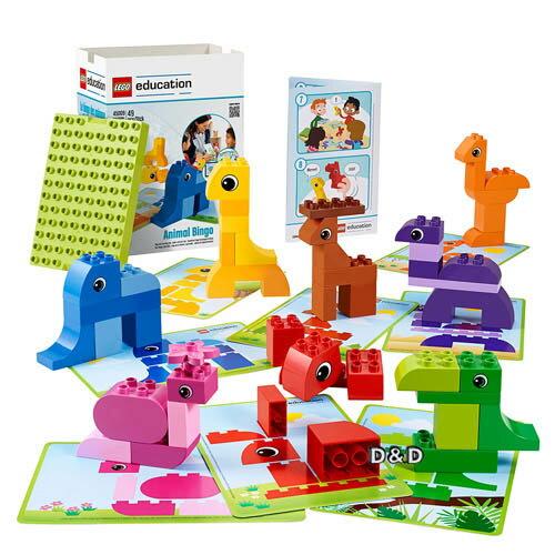 樂高積木LEGO《LT45009》DuploEducation得寶教育系列-動物賓果遊戲(49PCS)