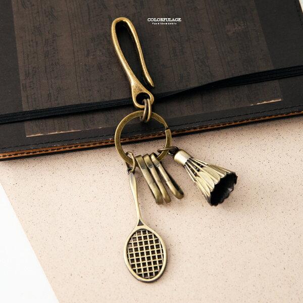 鑰匙圈復古銅色羽毛球【NF93】可掛於包包腰間