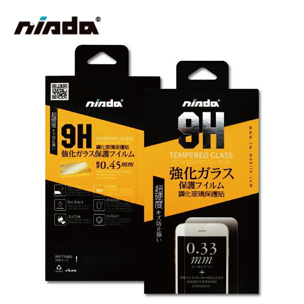 贈小清潔組NISDAHTCU11(OceanSmart)滿版鋼化玻璃保護貼0.33mm