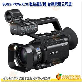 SONY PXW-X70 2K版 數位攝影機 台灣索尼公司貨 攝影機 另有 PXW-X160 PXW-Z150
