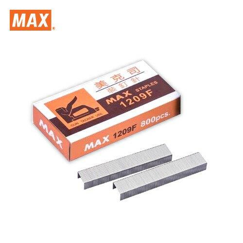 美克司 MAX 1209F 釘槍專用針 (木工針) 單一小盒訂書針