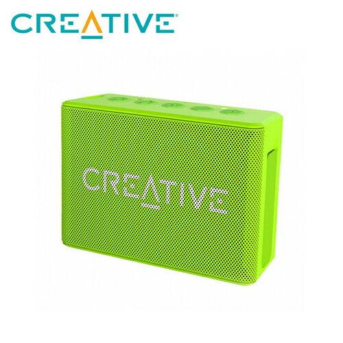 【CREATIVE 創巨】Muvo 1C 防潑水藍芽喇叭 綠【三井3C】