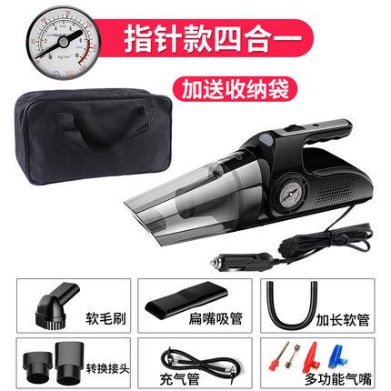 車載吸塵器充氣泵汽車用無線充電車內家兩用強力專用大功率四合一 1