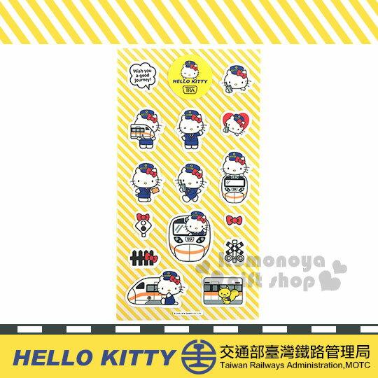 〔小禮堂〕Hello Kitty x 台鐵 造型貼紙《白.多動作.火車.站長2》新太魯閣號限定