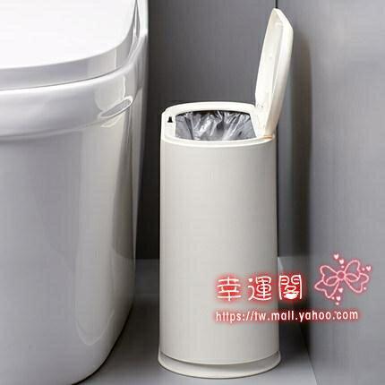 垃圾桶 家用帶蓋廁所衛生間分類廚房大號圾圾垃桶馬桶客廳高檔紙簍