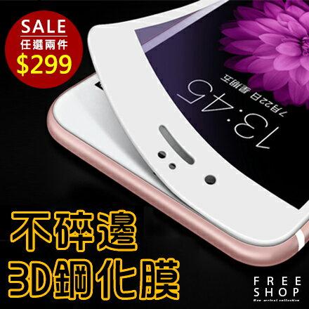 《Free Shop》Free Shop 蘋果iPhone全包覆3D曲面9H鋼化玻璃膜保護貼 抗藍光無縫隙不碎邊 碳纖維軟邊 【QAAKC7003】