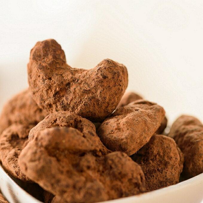 焦糖綜合堅果巧克力