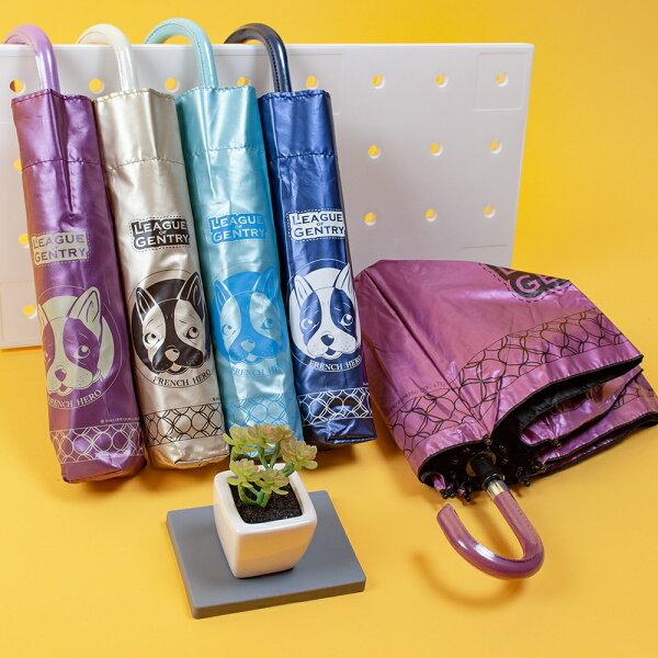 雨傘法鬥皮革把手彎把三折晴雨傘輕量抗UV超遮光樂嫚妮