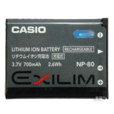 卡西歐 CASIO NP~80 NP80 NP~82 電池 Z270 Z280 S5 Z1