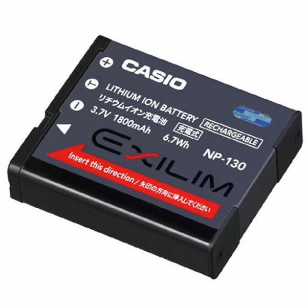 卡西歐 CASIO NP-130 NP130 原廠電池 EX-ZR100 H30 ZR200 【ACSAA8】