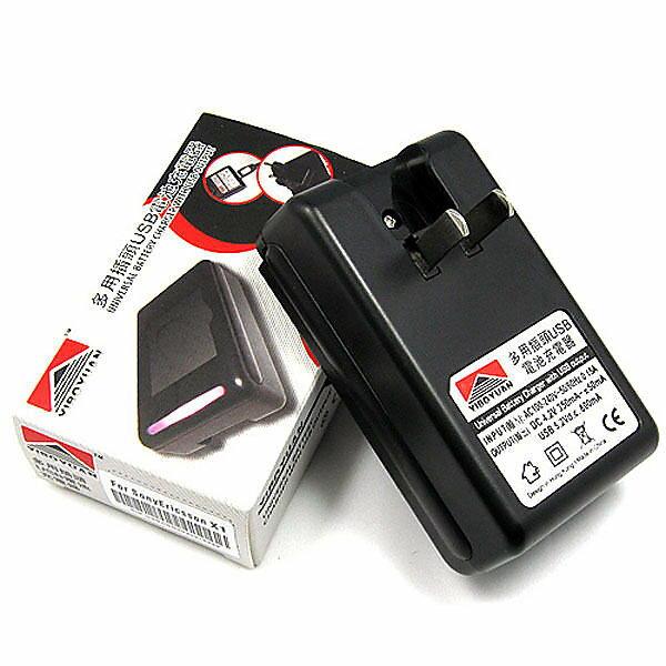 SONY BA800 座充 充電器 Xperia S LT26i V LT25i VC LT25c 【ECHAA4】