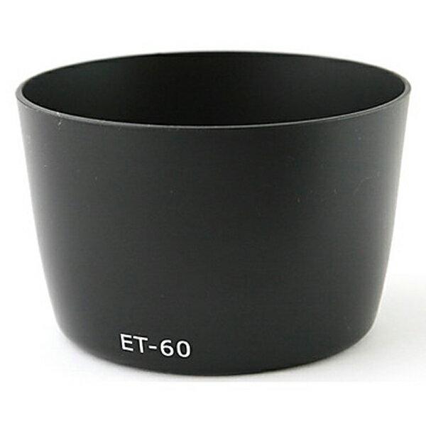 CANON ET~60 ET60遮光罩EF~S 55~250mm 75~300mm 90~