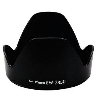 CANON EW-78B II 副廠遮光罩 EF 28-135 USM 蓮花遮光罩 【AYZA86】