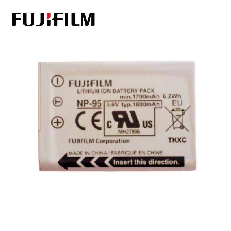 富士 NP-95 NP95 原廠電池 X100 X100s F30 REAL 3D W1 適用 【AFUA3B】