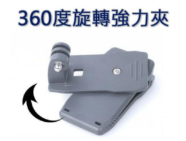 GOPRO Hero2 3 3+ 4 副廠 360度旋轉 快拆 強力背包夾 背夾 帽夾 【BGPB22】